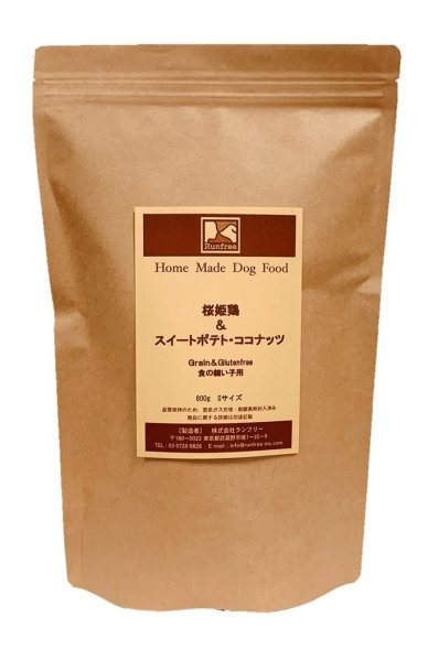 画像1: グレイングルテンフリー/食の細い子用 桜姫鶏&スイートポテト・ココナッツ (1)