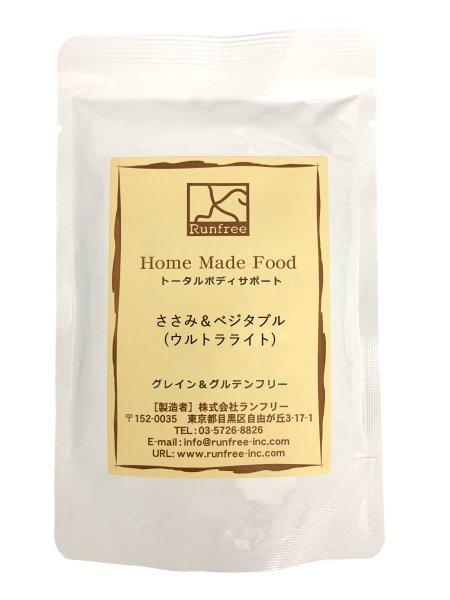画像1: Wet Food ささみ&ベジタブル(ウルトラライト) (1)