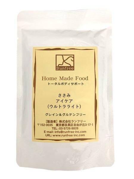 画像1: Wet Food ささみ(ウルトラライト・アイケア) (1)