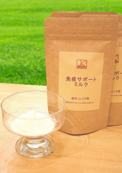 画像1: 免疫サポートミルク (1)