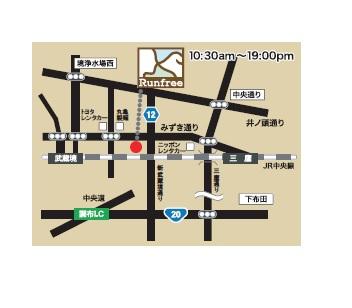 武蔵境店info